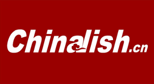 logo-red-small
